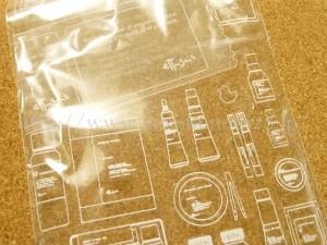 エテュセ(ettusais)薬用アクネ アクアシューターEXモイスチャーアップが入っていた袋。プレゼントのラッピングみたいで可愛い。