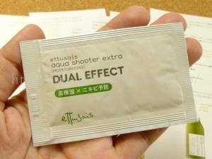 エテュセ(ettusais)薬用アクネ アクアシューターEX(モイスチャーアップ)パウチはこんな感じ。なんかの販促品だったんだろうなと想像してしまいました。