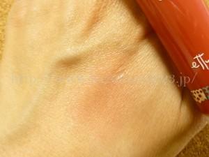 【画像あり】ほんのり色づくって言葉がぴったりなエテュセのエッセンスチークレッドの肌なじみ。