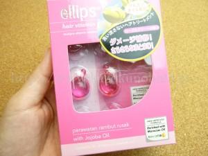 ヴァニティボックス9月号には、ellips(エリップス) ヘアトリートメントダメージヘア用が入っていました。