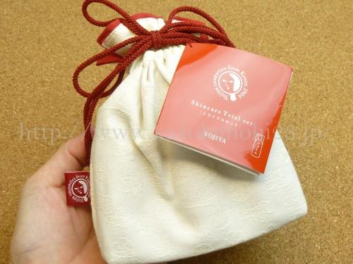 よーじやさんで見つけたトライアルセット。可愛い!さすがは京都!っていうような巾着袋に入ってました。