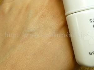 菅野美穂さんがCM出演している花王ソフィーナボーテのUV乳液の質感を画像つきで紹介。