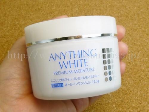 エニシングホワイト プレミアムモイスチャー薬用美白オールインワンゲルを使った感想を写真付きで口コミ報告していきます!
