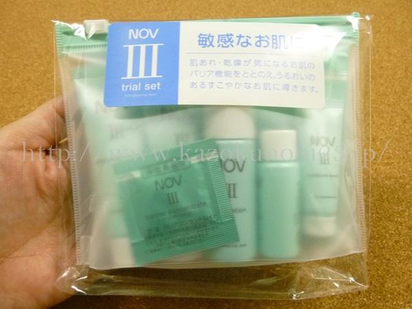 旧ソニプラ(PLAZA)で販売していたノブⅢお試しセット(敏感肌向けスキンケア)を使ってみた感想を写真付きで口コミ報告します。
