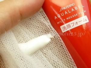 資生堂のコラーゲン配合スキンケアで洗顔するときの注意点について考えました。