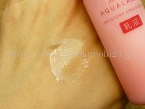 資生堂AQUALABEL(アクアレイベル)お試しセットに入っていた乳液の使用感を写真付きでクチコミ報告。