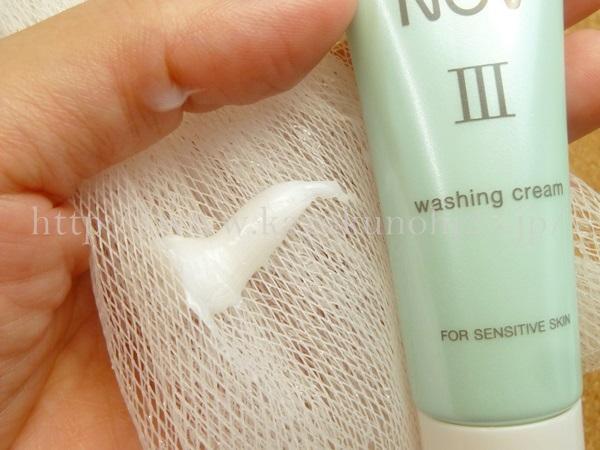 ノブ3の敏感肌用洗顔料の泡立ちや刺激の具合を写真付きで口コミ報告していきます。
