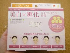 バニティボックス VanityBox 2014年11月到着分に入っていたブラン薬用パーフェクトホワイトBlanc PERFECT WHITEの使用感を写真付きで口コミ報告中。