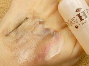 キメが乱れた肌にも有効なトウキンセンカ花絵エキスが配合されたハニーラボクレンジングリキッド、ウォータープルーフのアイライナーが落とせるか実験して口コミ報告します。