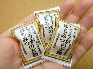 日本橋榮太樓總本鋪のしょうがはちみつのど飴にも山田養蜂場の国内産蜂蜜使用してました。