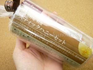 娘が買ってきた山田養蜂場のスティックハニーセット。いろんなはちみつが楽しめるようになってます。