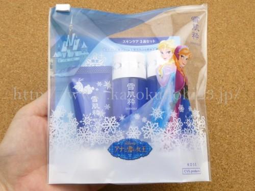 セブンイレブン限定で販売されている雪肌粋 アナと雪の女王デザイン お試しセットを使ってみた感想を写真付きで口コミ報告していきます。