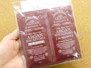 グロッシーボックス12月分に入っていたオーガニックブランドのARGELAN(アルジェラン)のヘアケア。使った感想を写真付きで口コミ報告していきます。
