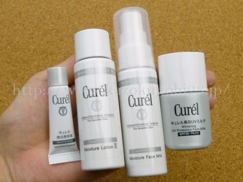 セラミド配合のキュレル(curel)美白ケアお試しセットを使った感想を写真付きで口コミ報告していきます。