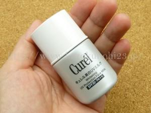 花王キュレル美白スキンケアお試しセットに入っていた美白UVミルクSPF30の使用感を写真付きで口コミ報告していきます。