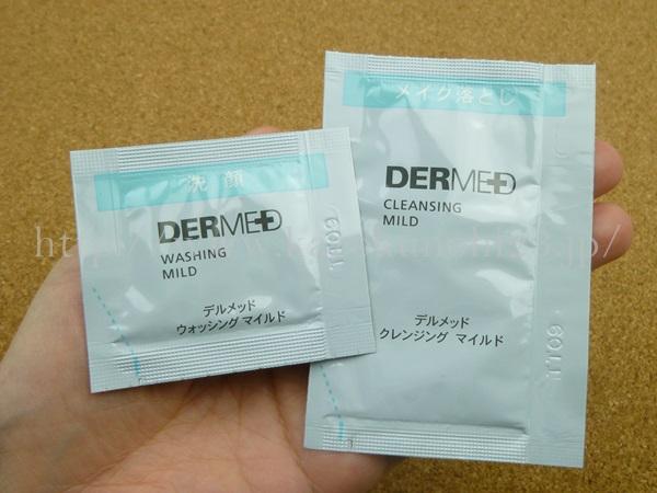 2014年6月のキャンペーン紹介されているデルメッド美白通信には初めて使うクレンジングがはいってました。
