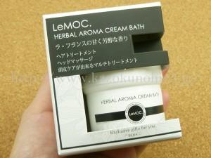 lemoc(ルモック)ハーバルアロマクリームバス、ヘアスキャルプ、マッサージトリートメント。ラフランスの香り。
