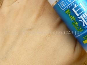 ロート製薬から発売中の肌ラボお試しセットに入っている美白化粧水の肌なじみを写真付きで口コミ中。