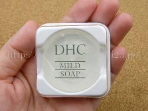 健康食品、サプリなどをネット販売するDHC化粧品のマイルドソープを使った感想を写真付きで口コミ報告中。