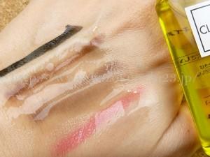 健康食品やサプリなども扱っているDHC化粧品のクレンジングオイルを使ってみた感想を写真付きで報告中。