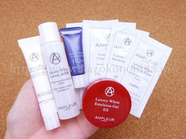 アンプルールホワイトは皮膚科医さんの作り出した基礎化粧品。美白成分であるハイドロキノンを配合して作られた美白スキンケアを使った感想を写真付きで口コミ報告していきます。