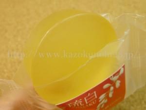 べっこう飴みたいな月桃クリアソープ洗顔料の泡立ちや洗い上がりをレポートしようと思います。