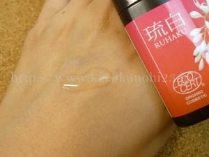 【写真あり】オーガニックスキンケア 月桃バランスローション20ml琉白(るはく)月桃化粧水 使用感や使用方法をまとめたので順番に紹介中。