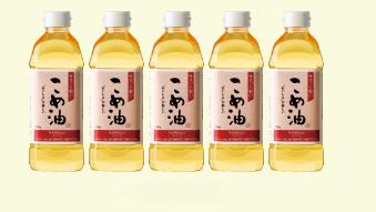 玄米から取り除かれた胚芽を含めた米ぬか部分はこめ油として完全予約販売商品として販売されています。