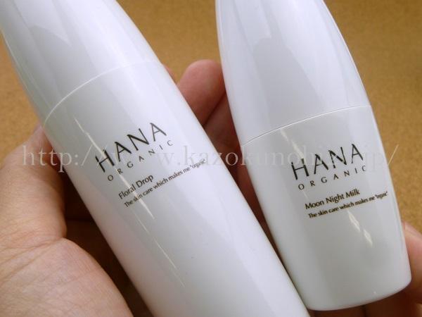 日本で生まれたオーガニックスキンケア⇒HANAオーガニック2点セット1000円モニターオーガニックスキンケアハナの化粧水と乳液のセットはこんな感じ。真っ青な容器から真っ白な容器に変更されました。