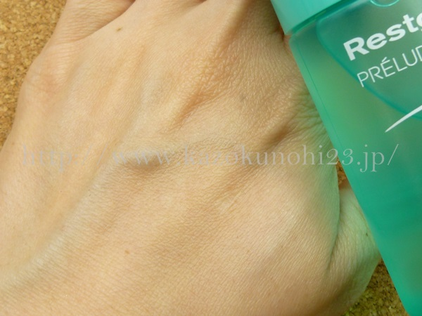 レストジェノールお試しセットに入っていた化粧水の使用感クチコミ中。