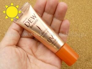 DEW beaute(デュウボーテ)お試しセットに入っていたUVプロテクトエッセンス(日焼け止め美容液、化粧下地)を使った感想を写真付きでクチコミ報告していきます。