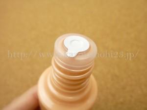 デューボーテ化粧水は密閉されて届きました。こぼれたりしないので◎