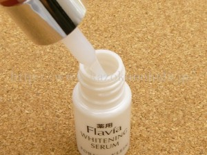フォーマルクラインの薬用フラビアホワイトニングセラムは美白美容液。東洋新薬というトクホを日本で一番持っている会社の作り出したフラバンジェノールという成分が配合された化粧品のことです。