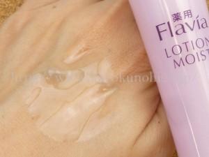 トクホ(特定保健用食品)取得数NO1の会社が生んだ美容成分入り化粧水の質感をレポート⇒肌のキメは質の良い保湿化粧水で整えるべし。