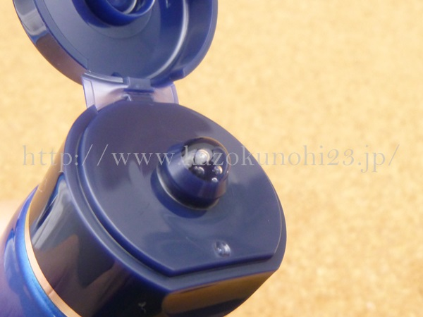 ドクターリセラお試しセットに入っていたピュアモイスチャークレンジングはお試しサイズとしては大容量の50g。がっつり使えます。