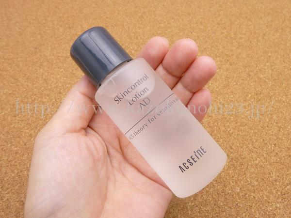 敏感肌用基礎化粧品アクセーヌの化粧水を使った感想報告。