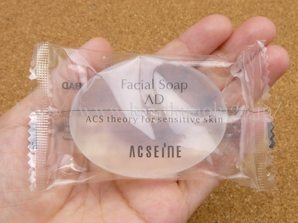 アクセーヌAD透明な洗顔石鹸の泡立ちについて。