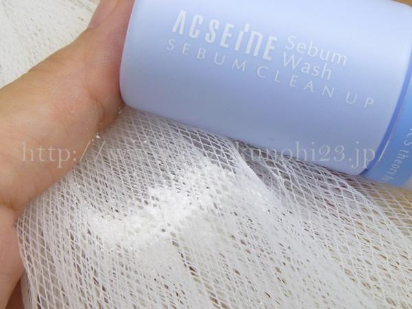 天然酵素のパウダー洗顔料による洗顔。