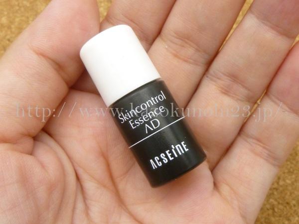 アクセーヌADコントロールエッセンス美容液の肌なじみを報告します。
