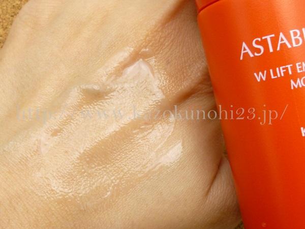 アスタブラン乳液には、強い抗酸化作用のあるアスタキサンチン配合。