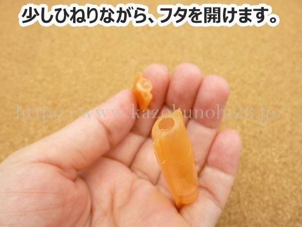 東洋発酵が販売しているセラビオ美容液の使用感や肌なじみについて写真つきでクチコミ報告します。