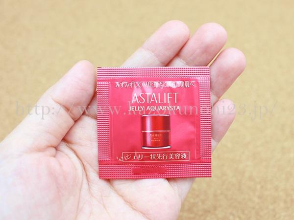 アスタリフトベーシックお試しセットに入っていた導入美容液の質感を写真つきで口コミ報告。