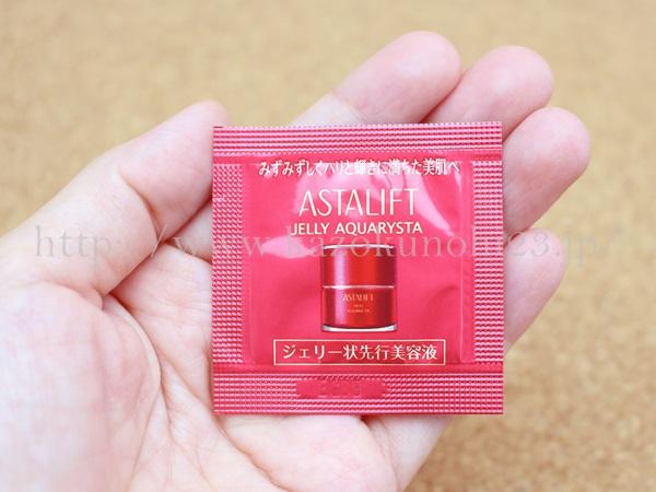 アスタリフトジェリーアクアリスタは導入型美容液です。これは1回分が入ったパウチになります。