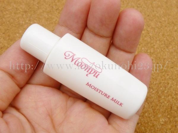 自然派基礎化粧品モーニュ モイスチュアミルクの肌なじみ報告。