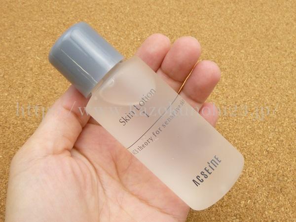 アクセーヌの化粧水は、全部で6種類。優しさ度でいうと、ちょうど真ん中ぐらいかもしれません。