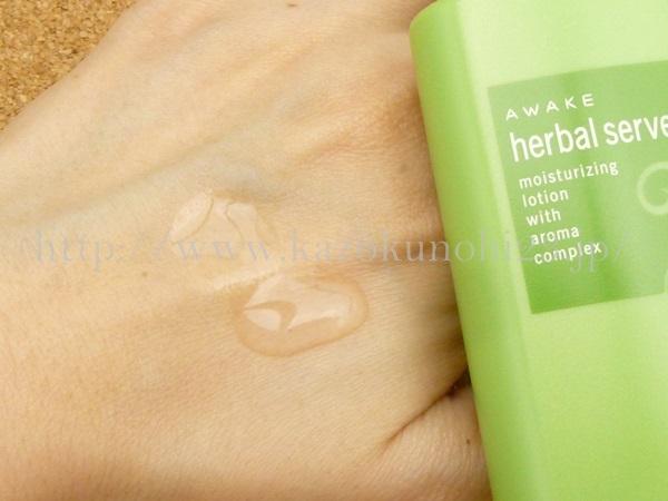 3種類のヒアルロン酸配合のアウェイク ハーバルサーバーの肌なじみを報告します。