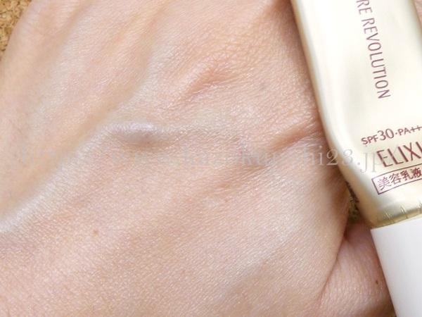エリクシールシュペリエルの日焼け止め乳液の色あい報告していきます。