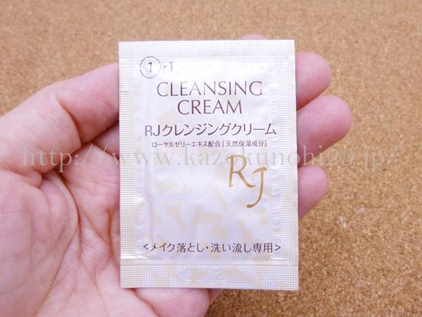 山田養蜂場から発売されているローヤルゼリー配合基礎化粧品RJスキンケアは1回分がパウチに入って届きます。