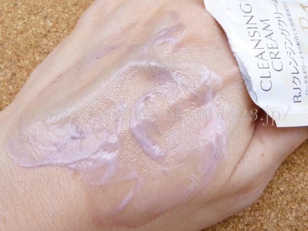 山田養蜂場のRJスキンケアのクレンジングクリームを使ってメイク落とし実験しました。リキッドアイライナーも落ちました。