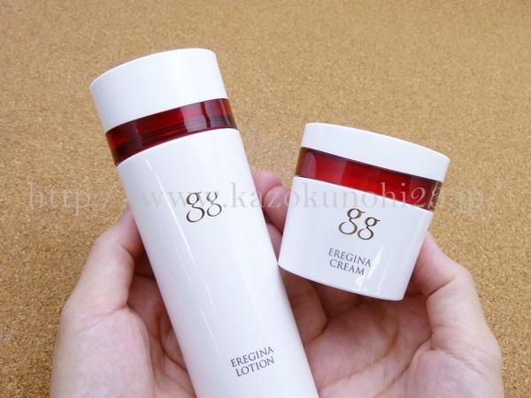 基礎化粧品 グリコ gg化粧品 3000円モニターセットで届いた商品の使用感を写真付きで口コミします。